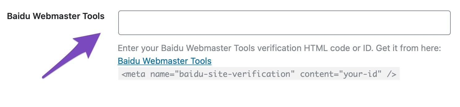 Baidu Webmaster Tools